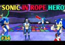 Sonic In Rope Hero vice town || Rope Hero game || Rope Hero game in hindi